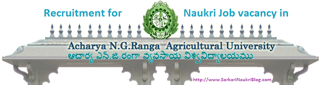 Naukri vacancy Recruitment in ANGRAU Gunutur