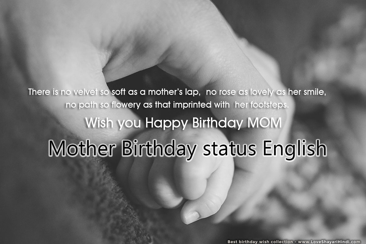 Happy Birthday Wishes English Shayari ~ Best mother status in english love shayari in hindi u top