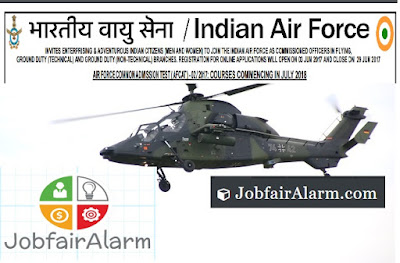 indian airforce 2017 notification