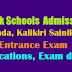 Sainik Schools Admissions 2018-19 Korukonda, Kalikiri Entrance Exam Applications ,Exam date, eligibility, Exam pattern