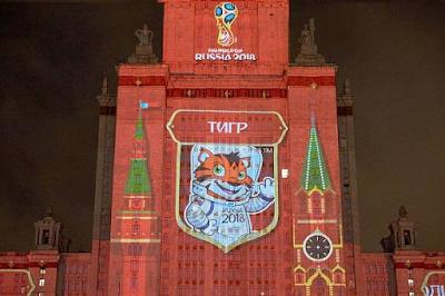 Tigr Maskot Piala Dunia 2018 Rusia telah diluncurkan