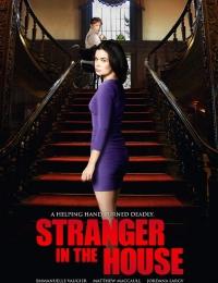 Stranger in the House   Bmovies