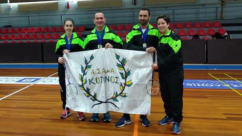 Πολύ πετυχημένη η συμμετοχή του Α.Σ. ΑμεΑ ΚΟΤΙΝΟΣ στο Πανελλήνιο πρωτάθλημα Para-Badminton