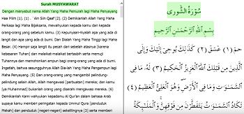 Surah Asy Syura termasuk kedalam golongan surat Surat | Surah Asy Syura Arab, Latin dan Terjemahannya
