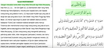 Surah Asy Syura Arab Latin Dan Terjemahannya Peraturan