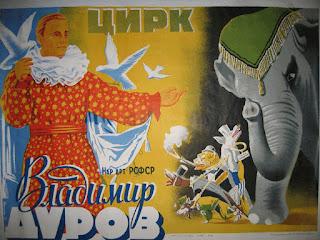 Владимир Дуров