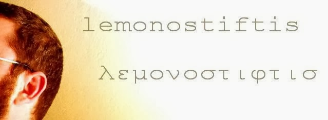 lemonostiftis