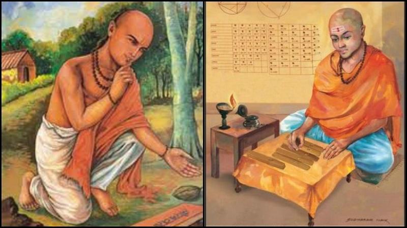 Facts about Varahamihira