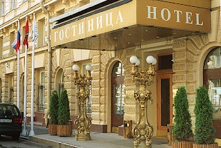 Продвижение гостиничных услуг, Гостиничного комплекса и предприятия