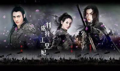 Princess Agents (Hunan TV , iQIYi , 2017) ~ CN.HANX.IN