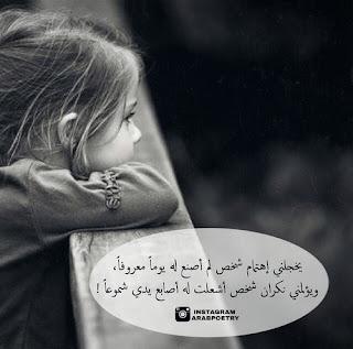 صور مؤلمه , كلمات وعبارات مؤلمة مكتوبة علي صور حزينه ومعبرة