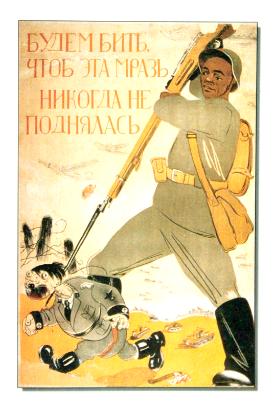 """""""Continue fighting this scourge so it never returns""""! 1941"""