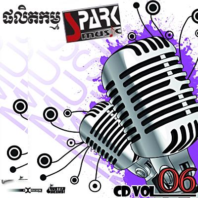 Spark CD Vol 06