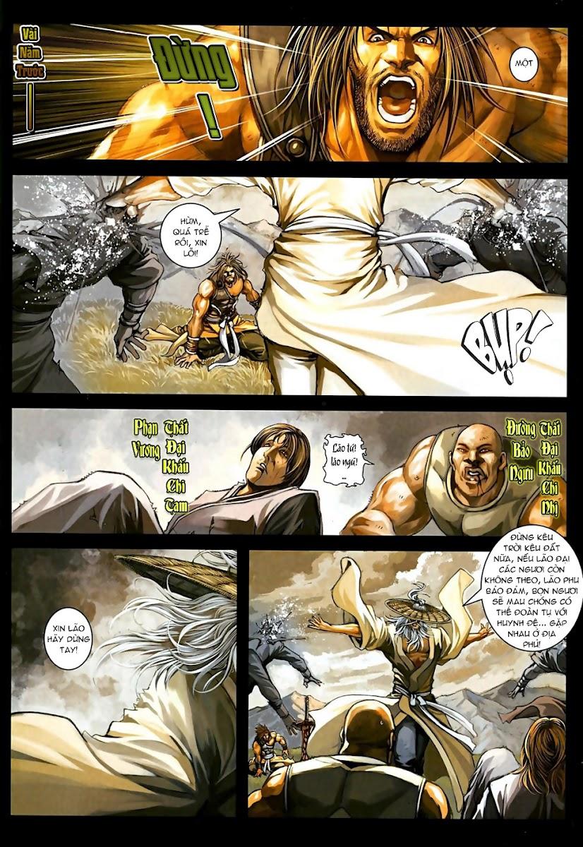 Ôn Thuỵ An Quần Hiệp Truyện Phần 2 chapter 13 trang 11