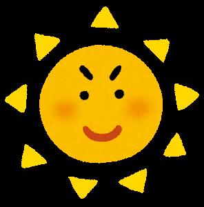 太陽のキャラクター(黄)