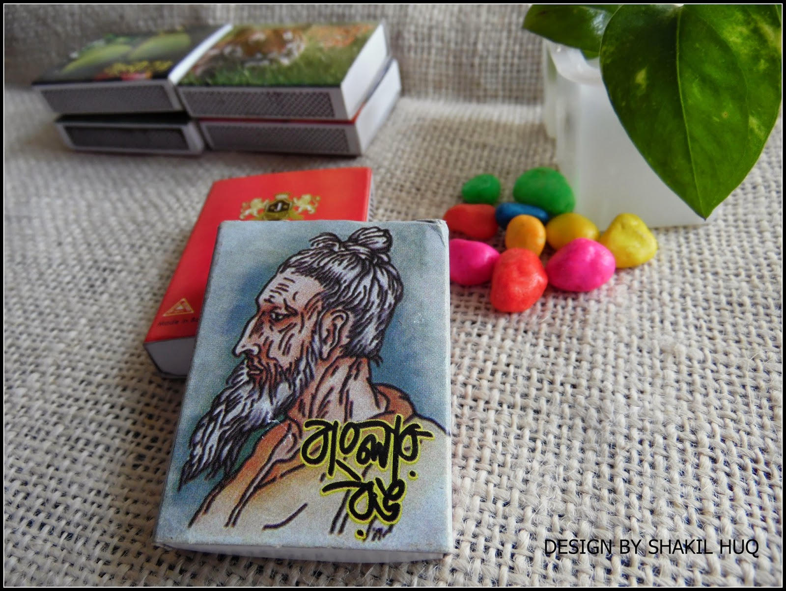 MATCHBOXES AND LABELS COLLECTION: BANGLADESH