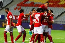 تشكيل الأهلي في مباراة الليلة أمام الوداد المغربي في ذهاب مباراة النهائي في بطولة دوري أبطال أفريقيا