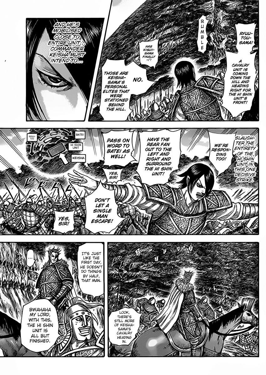 Kingdom - Chapter 469
