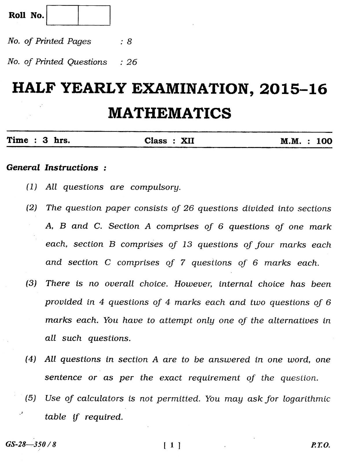 Class Xii Mathematics Modren School Barakhamba Sa 1