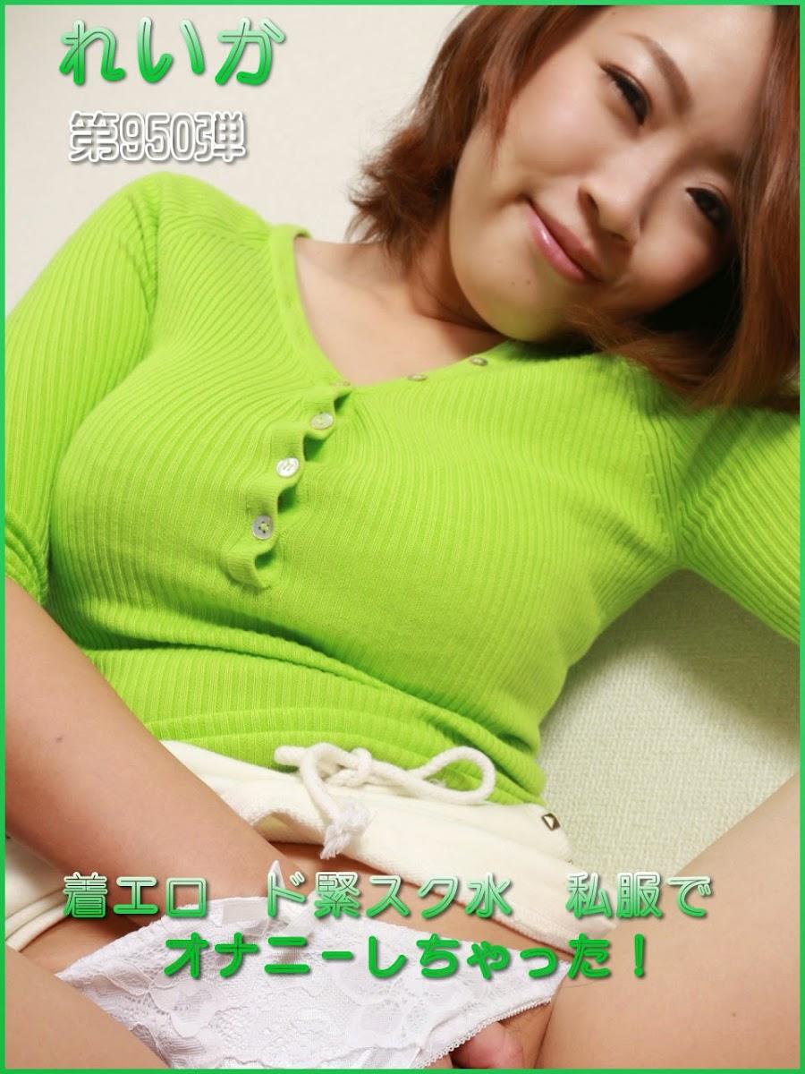 Pacific Girls No.950 Reika 12070