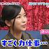 NOGIBINGO! 9 Episode 11 Subtitle Indonesia [Selesai]