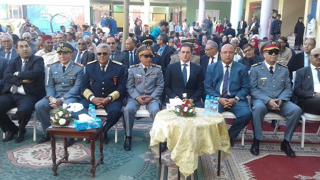 أكاديمية مراكش آسفي : بلاغ الاحتفال بالذكرى الثانية والستين عيد الاستقلال المجيد
