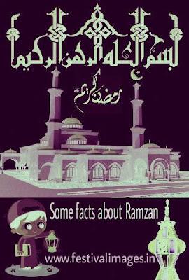 Best image for Ramzan