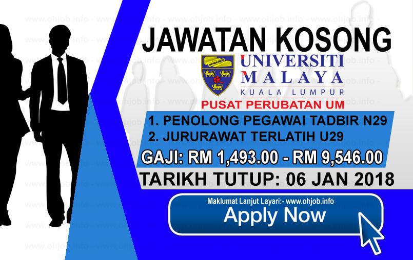 Jawatan Kerja Kosong Pusat Perubatan Universiti Malaya PPUM logo www.ohjob.info januari 2018