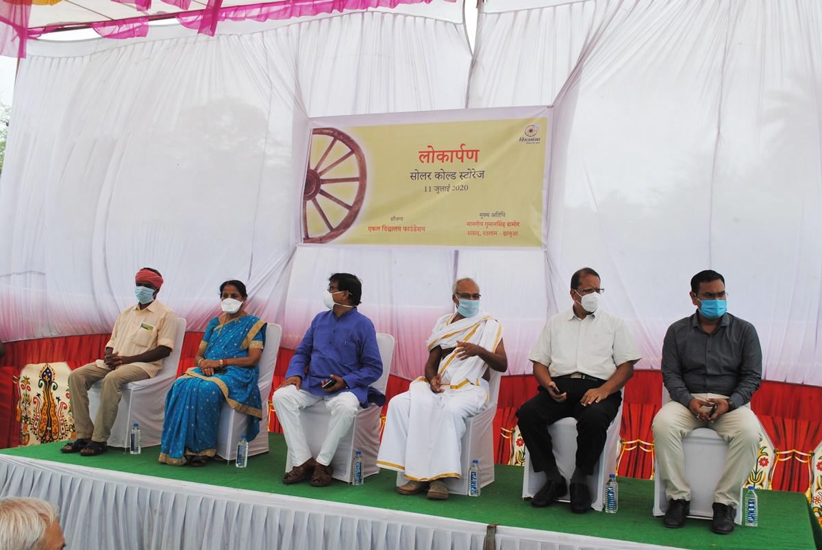 Jhabua News- सांसद डामोर द्वारा ग्राम धरमपुरी में स्थित शिवगंगा परिसर में  सोलर कोल्ड स्टोरेज का लोकार्पण