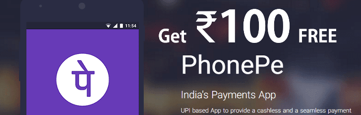 PhonePe Offers Cashback