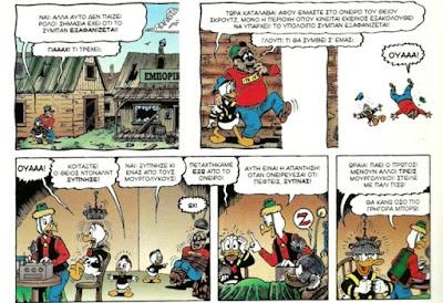"""Πως ο Νόλαν """"έκλεψε"""" το Inception από το DuckTales 3"""