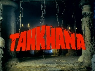 Tahkhana Ramsay Hindi Horror Movie