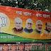 विपक्ष ने राष्ट्रपति चुनाव के लिए पहले ही हार मानी : भाजपा