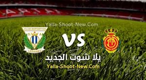 نتيجة مباراة ريال مايوركا وليغانيس اليوم بتاريخ 19-06-2020 في الدوري الاسباني