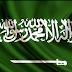 مطلوب موظفين من الاردن للعمل في الرياض