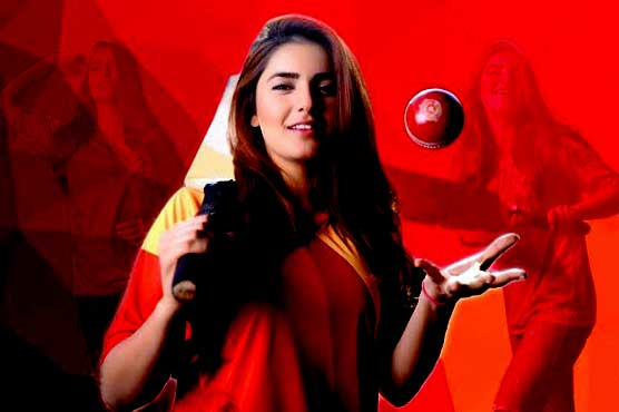 Momina Mustehsan Song Released For Islamabad United Download