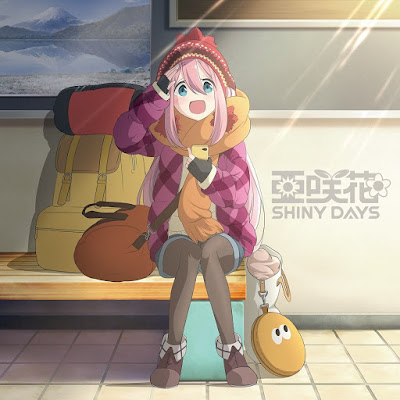 Asaka – Shiny Days (Single) Yuru Camp OP