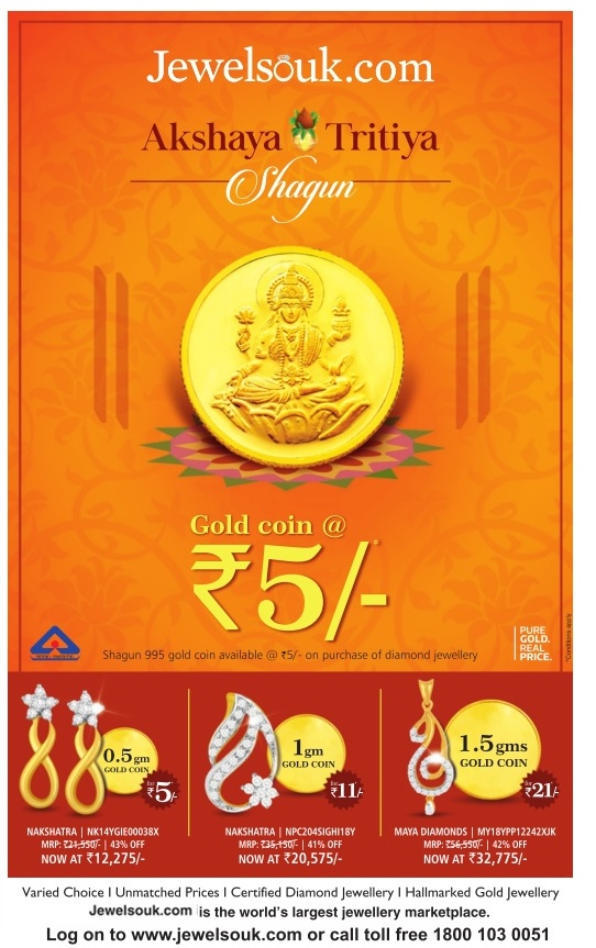 Get cold coin @ Rs 5 | Akshaya Tritiya Gold offers | April 2016 gold discount offers