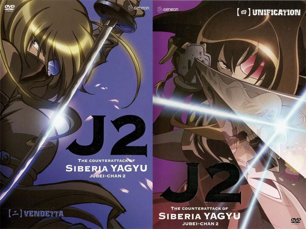 Download Juubee-chan ( Season 2 ) [TV] Sub Indo : Episode 1-13 END