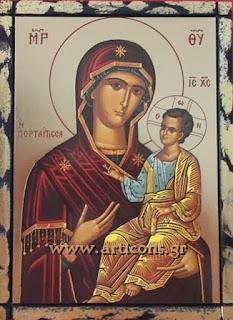 212-213-214-www.articons.gr  εικόνες αγίων χειροποίητες εργαστήριο προσφορές πώληση χονδρική λιανική art icons eikones agion