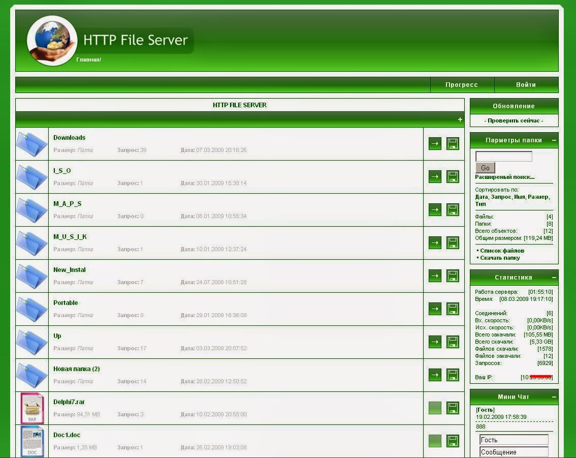 hfs server templates hfs server fttp server file sharing to local networke