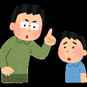 真剣に子供を叱るお父さんのイラスト(躾)