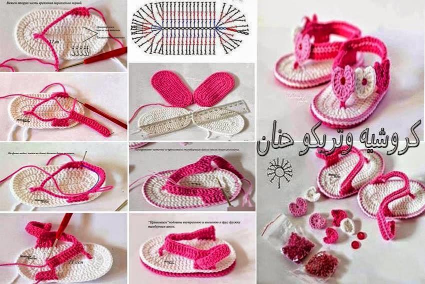 Sandalias de bebe tejidas con crochet
