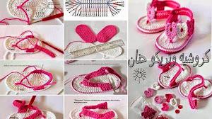 Cómo tejer sandalias crochet para las más chiquitas