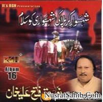 Qasid Ki Umeed Hai Yaro Purnam Lyrics Nusrat Fateh Ali Khan | NusratSahib.Com