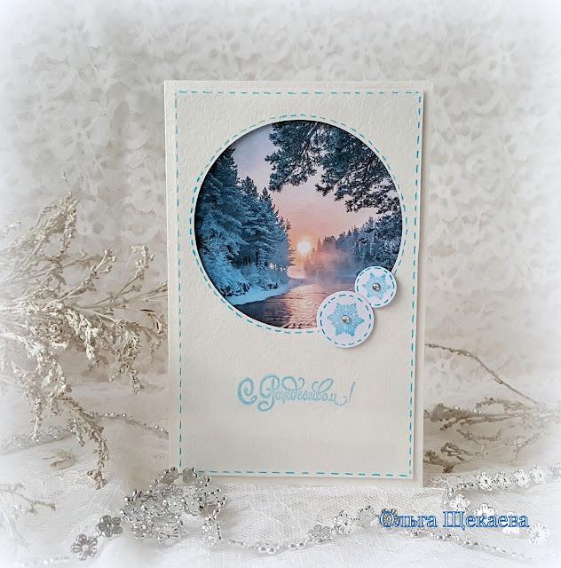 новогодняя, открытка, C&S