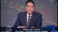 برنامج صح النوم حلقة الأحد 16-7-2017 مع محمد الغيطى