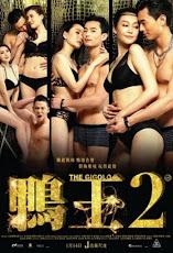 The Gigolo 2 (2016) เสน่ห์รักหนุ่มจิ๊กโกโล่ 2