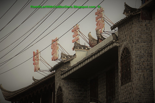 Hibiscus Town,  Hunan, China