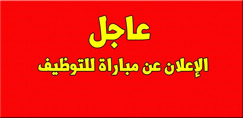 مباراة لتوظيف (بموجب عقد) مستشار هاتف (13 منصب) بأطلس اون لاين/ الخطوط الملكية المغربية